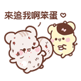 LINEスタンプランキング(StampDB) | Sweethouse - annoying cute couple