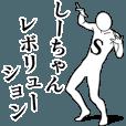 LINEスタンプランキング(StampDB) | しーちゃんレボリューション