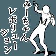LINEスタンプランキング(StampDB) | みーちゃんレボリューション