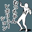 LINEスタンプランキング(StampDB) | むっちゃんレボリューション