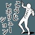 LINEスタンプランキング(StampDB) | こうじレボリューション