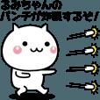 LINEスタンプランキング(StampDB) | 動く!るみちゃんが使いやすいスタンプ