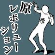 LINEスタンプランキング(StampDB) | 原レボリューション