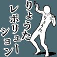 LINEスタンプランキング(StampDB) | りょうたレボリューション