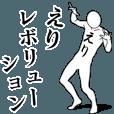LINEスタンプランキング(StampDB) | えりレボリューション