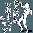 LINEスタンプランキング(StampDB) | けんいちレボリューション