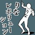 LINEスタンプランキング(StampDB) | りなレボリューション