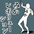 LINEスタンプランキング(StampDB) | みかレボリューション