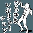 LINEスタンプランキング(StampDB) | ひろゆきレボリューション