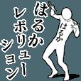 LINEスタンプランキング(StampDB) | はるかレボリューション