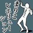 LINEスタンプランキング(StampDB) | まりこレボリューション