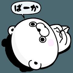 LINEスタンプランキング(StampDB) | くま100% ちょっと毒舌編