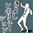 LINEスタンプランキング(StampDB) | きよしレボリューション