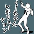 LINEスタンプランキング(StampDB) | くーちゃんレボリューション
