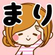 LINEスタンプランキング(StampDB) | ?まり専用スタンプ?
