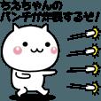 LINEスタンプランキング(StampDB) | 動く!ちえちゃんが使いやすいスタンプ