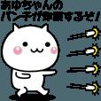 LINEスタンプランキング(StampDB) | 動く!あゆちゃんが使いやすいスタンプ