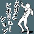 LINEスタンプランキング(StampDB) | えりこレボリューション