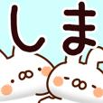 LINEスタンプランキング(StampDB) | 【しま】専用