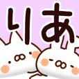 LINEスタンプランキング(StampDB) | 【りあ】専用