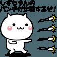 LINEスタンプランキング(StampDB) | 動く!しずちゃんが使いやすいスタンプ