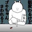 LINEスタンプランキング(StampDB) | キモ動く!かれんちゃん専用名前スタンプ