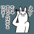 LINEスタンプランキング(StampDB) | まるちゃんが使う面白名前スタンプ