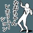 LINEスタンプランキング(StampDB) | なおちゃんレボリューション