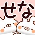 LINEスタンプランキング(StampDB) | 【せな】専用