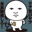 LINEスタンプランキング(StampDB) | Mr.真顔くん(ネタ系)