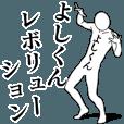 LINEスタンプランキング(StampDB) | よしくんレボリューション