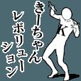 LINEスタンプランキング(StampDB) | きーちゃんレボリューション