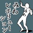 LINEスタンプランキング(StampDB) | みわレボリューション