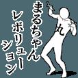 LINEスタンプランキング(StampDB) | まるちゃんレボリューション