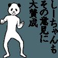 LINEスタンプランキング(StampDB) | ぬる動く!しーちゃん面白スタンプ