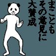 LINEスタンプランキング(StampDB) | ぬる動く!まこと面白スタンプ