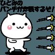 LINEスタンプランキング(StampDB) | 動く!ひとみが使いやすいスタンプ