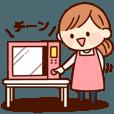 LINEスタンプランキング(StampDB) | 働くママさんスタンプ