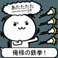 LINEスタンプランキング(StampDB) | 激動く!俺様100%
