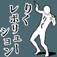 LINEスタンプランキング(StampDB) | りくレボリューション