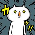 LINEスタンプランキング(StampDB) | 【激動!】吾輩は猫です。9