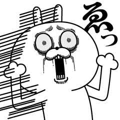 LINEスタンプランキング(StampDB) | 激しく動く!顔芸うさぎ6