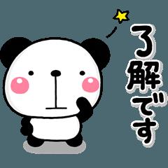 LINEスタンプランキング(StampDB) | ぱんだのぱんた。【毎日/基本】