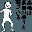 LINEスタンプランキング(StampDB) | ぬる動く!高橋の面白スタンプ