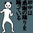 LINEスタンプランキング(StampDB) | ぬる動く!田中の面白スタンプ