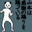 LINEスタンプランキング(StampDB) | ぬる動く!山本の面白スタンプ