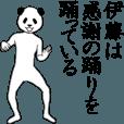 LINEスタンプランキング(StampDB) | ぬる動く!伊藤の面白スタンプ