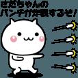 LINEスタンプランキング(StampDB) | 動く!さだちゃんが使いやすいスタンプ