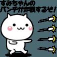 LINEスタンプランキング(StampDB) | 動く!すみちゃんが使いやすいスタンプ