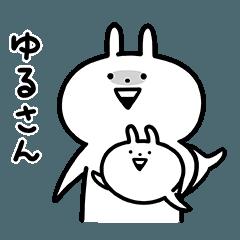 LINEスタンプランキング(StampDB) | ((動きまくる)) うさぎゅーん2